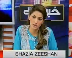 Khabar Yeh Hai (What is Going on in Pakistan) - 7th April 2014