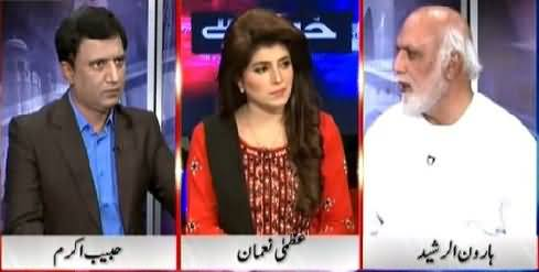 Khabar Yeh Hai (What PTI Lost in Local Bodies Election) – 1st November 2015