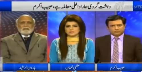 Khabar Yeh Hai (What We Need to Do To Handle Terrorism?) - 22nd January 2016
