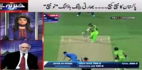 Khabar Yeh Hai (Who is Responsible For Pakistan's Defeat) - 16th February 2015