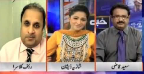 Khabar Yeh Hai (Why Gen (R) Kyan Was Reluctant in Military Operation) - 1st July 2014
