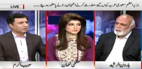 Khabar Yeh Hai (Why Nawaz Sharif Went to Saudi Arabia?) – 24th April 2015