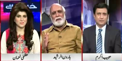 Khabar Yeh Hai (Zardari Ko Haath Lagaya Tu Jang Hogi – Khursheed Shah) – 28th August 2015