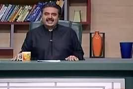 Khabardaar (Comedy Show) – 15th September 2018