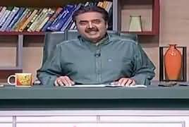 Khabardaar (Comedy Show) – 1st September 2018