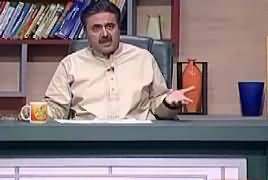Khabardaar (Comedy Show) – 31st August 2018
