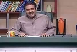 Khabardaar (Comedy Show) – 7th September 2018