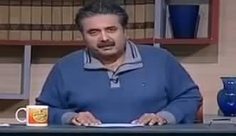 Khabardaar with Aftab Iqbal (Comedy Show) - 27th January 2018