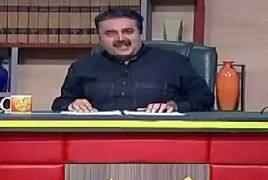 Khabardaar With Aftab Iqbal (Comedy Show) – 29th September 2018