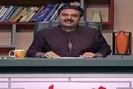 Khabardaar With Aftab Iqbal (Comedy Show) – 2nd September 2018