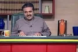 Khabardaar With Aftab Iqbal (Comedy Show) – 30th September 2018