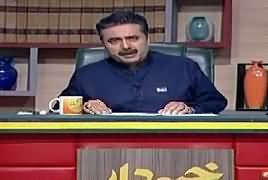 Khabardaar with Aftab Iqbal (Comedy Show) – 5th October 2018