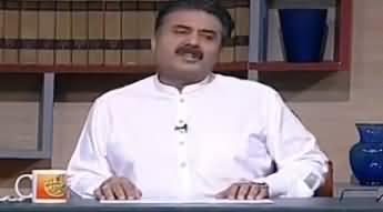Khabardaar with Aftab Iqbal (Comedy Show) - 9th February 2018