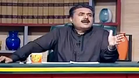 Khabardar Aftab Iqbal (Comedy Show) – 19th August 2016