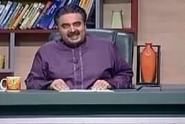 Khabardar Aftab Iqbal (Comedy Show) – 1st June 2019