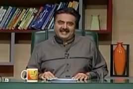 Khabardar Aftab Iqbal (Comedy Show) – 20th July 2019