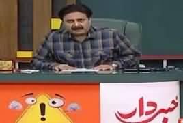 Khabardar Aftab Iqbal (Comedy Show) – 21st June 2019