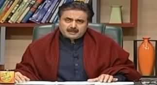 Khabardar Aftab Iqbal (Comedy Show) - 22nd December 2019