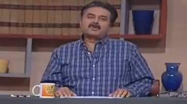 Khabardar Aftab Iqbal (Comedy Show) - 23rd July 2017