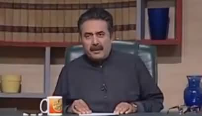 Khabardar Aftab Iqbal (Comedy Show) - 26th February 2017