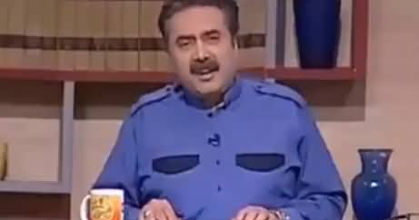 Khabardar Aftab Iqbal (Comedy Show) - 28th April 2017