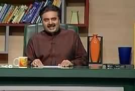 Khabardar Aftab Iqbal (Comedy Show) – 28th July 2019