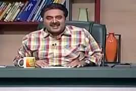 Khabardar Aftab Iqbal (Comedy Show) – 2nd June 2019