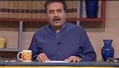 Khabardar Aftab Iqbal (Comedy Show) - 2nd June 2017