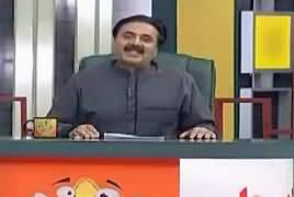 Khabardar Aftab Iqbal (Comedy Show) – 30th June 2019