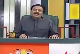 Khabardar Aftab Iqbal (Comedy Show) – 30th June 2019
