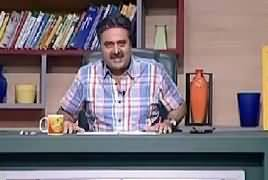 Khabardar Aftab Iqbal (Comedy Show) – 8th June 2019