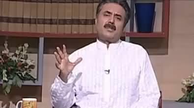 Khabardar Aftab Iqbal (Eid Show) - 2nd September 2017
