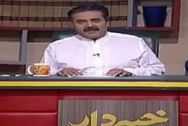 Khabardar (Comedy Show) – 14th December 2018