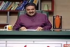 Khabardar With Aftab Iqbal (Comedy Show) - 18th August 2018
