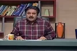 Khabardar (Comedy Show) – 24th August 2018