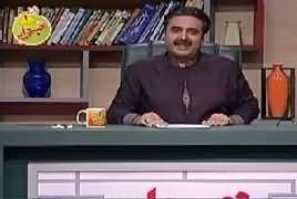 Khabardar With Aftab Iqbal (Comedy Show) – 26th January 2019
