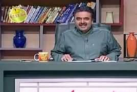 Khabardar with Aftab Iqbal (Comedy Show) - 25th January 2019