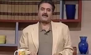 Khabardar with Aftab Iqbal (Comedy Show) - 10th August 2017