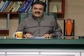 Khabardar with Aftab Iqbal (Comedy Show) – 10th August 2018