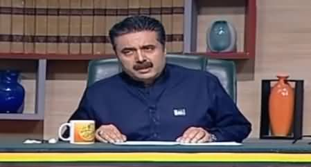 Khabardar With Aftab Iqbal (Comedy Show) – 10th August 2019
