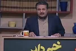 Khabardar with Aftab Iqbal (Comedy Show) – 10th December 2017
