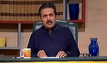 Khabardar with Aftab Iqbal (Comedy Show) - 10th February 2017