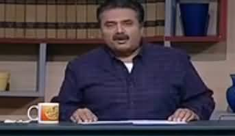Khabardar with Aftab Iqbal (Comedy Show) - 10th February 2018