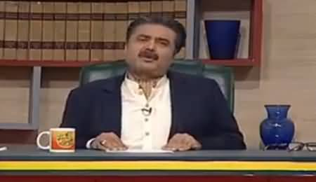 Khabardar with Aftab Iqbal (Comedy Show) - 10th January 2017