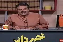 Khabardar with Aftab Iqbal (Comedy Show) – 10th June 2018