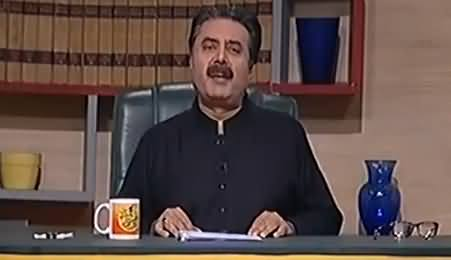 Khabardar with Aftab Iqbal (Comedy Show) - 10th March 2017