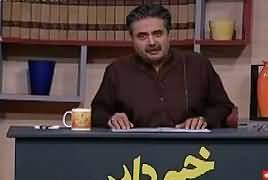 Khabardar with Aftab Iqbal (Comedy Show) – 10th March 2018