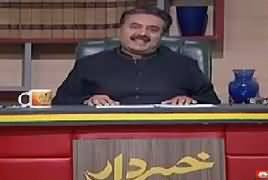 Khabardar With Aftab Iqbal (Comedy Show) – 10th March 2019
