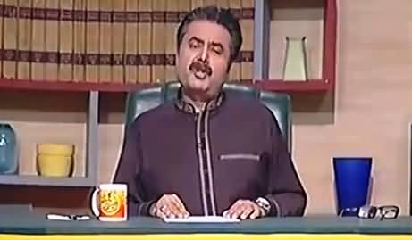 Khabardar with Aftab Iqbal (Comedy Show) - 10th November 2016