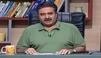 Khabardar With Aftab Iqbal (Comedy Show) - 10th November 2019